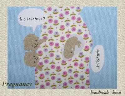 20070122-069bup.jpg